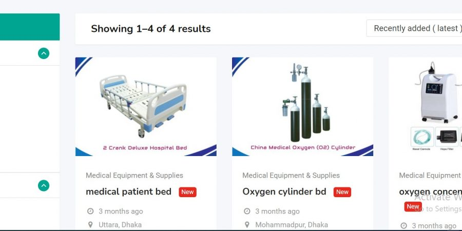 Medical-Equipment-Supplier-and-Sell-information
